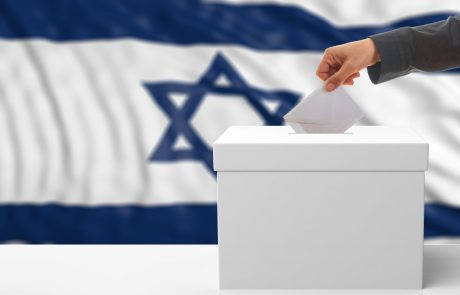 בחירות לכנסת: רוצים להצביע ולהשפיע? זה מה שחשוב לבדוק כבר עכשיו