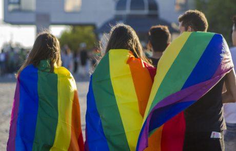 ביחד, לא לבד: זכויות טרנסג'נדרים בישראל