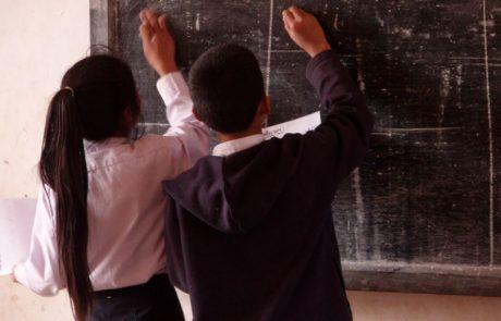 נתקלתם באפליה במערכת החינוך? יש למי לפנות!