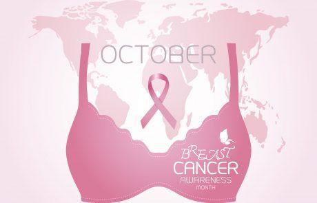 חודש המודעות לסרטן השד: זכויות במניעה וריפוי