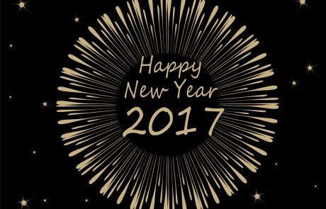 2017 כבר בפתח ואתם בהחלט הולכים להרוויח!