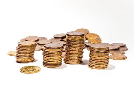 לשלם מס, אבל פחות