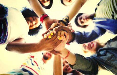 יום הגיוון הבינלאומי: האם מקום העבודה שלכם מגוון?